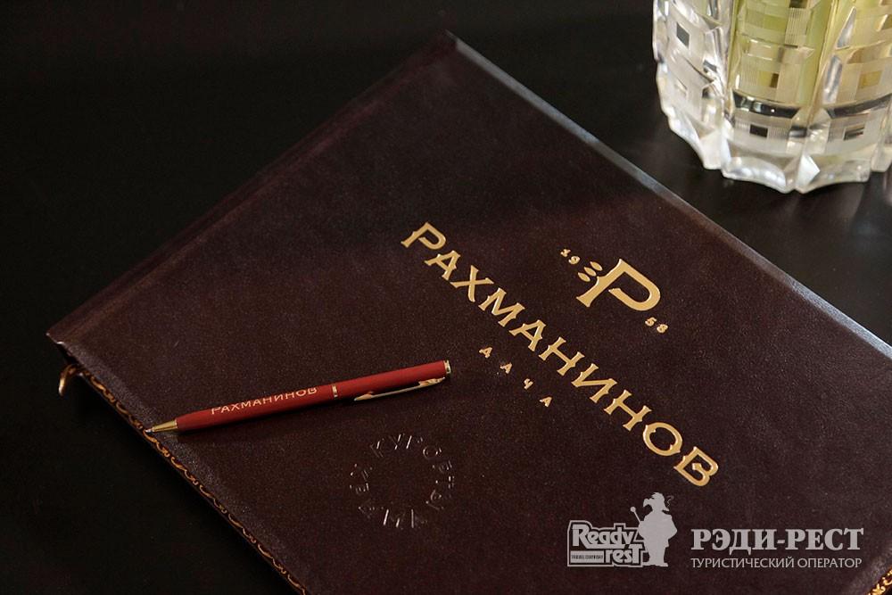 Бутик-отель Дача Рахманинов 5*. Большая Ялта