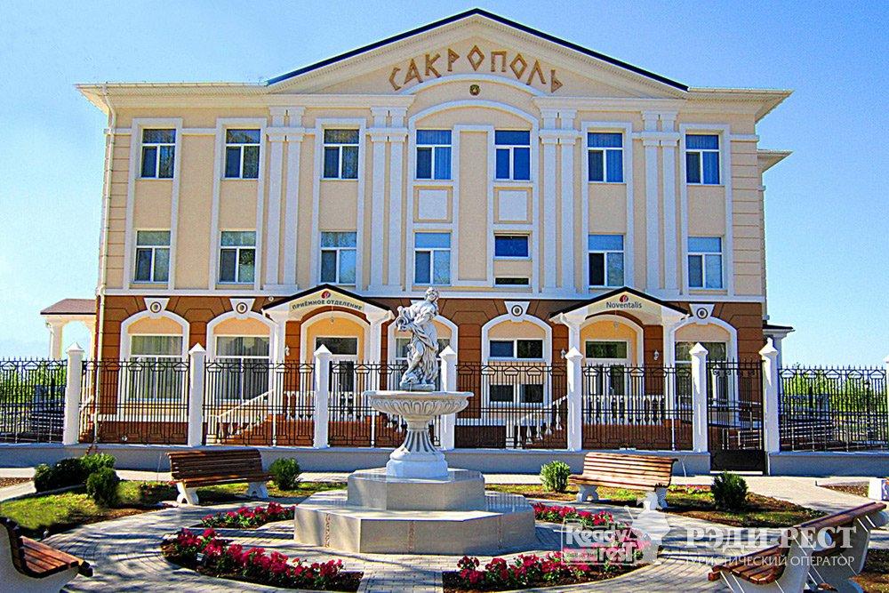 Cанаторий Сакрополь 4*. Западный Крым
