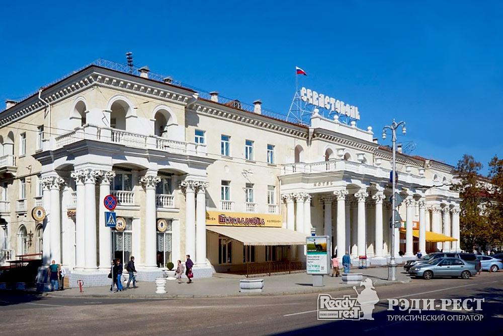 Гостиница Севастополь. Севастополь