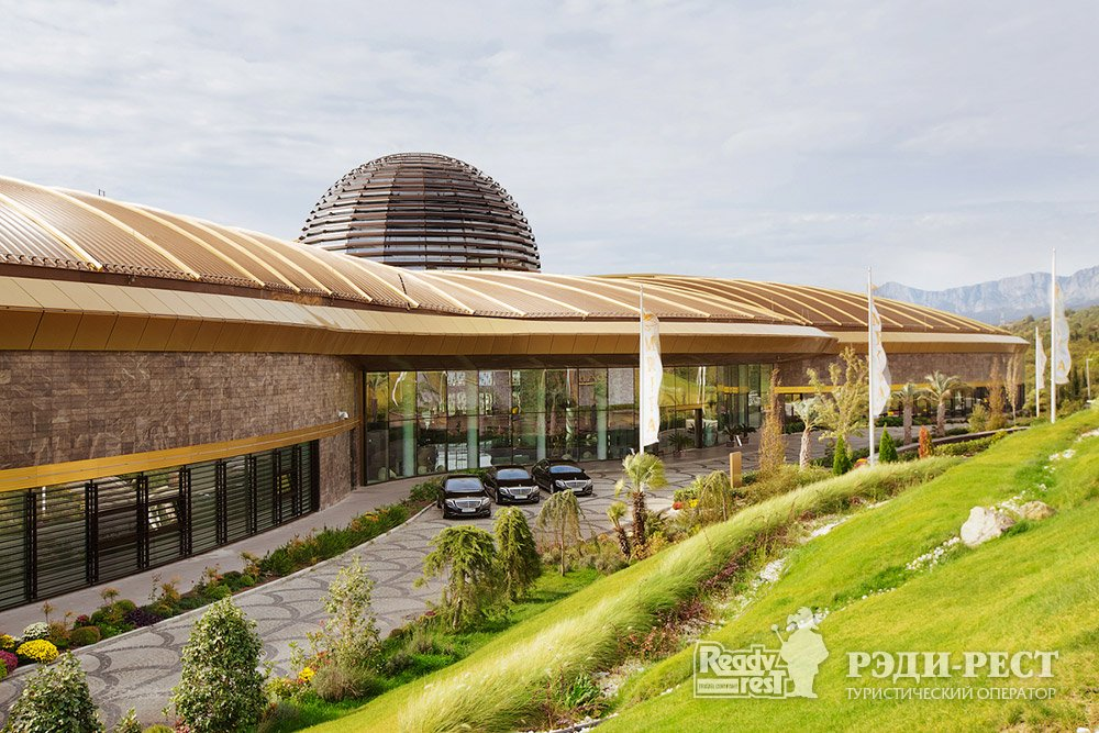 Cанаторно-курортный комплекс Мрия Резорт & СПА 5*. Большая Ялта Главный вход