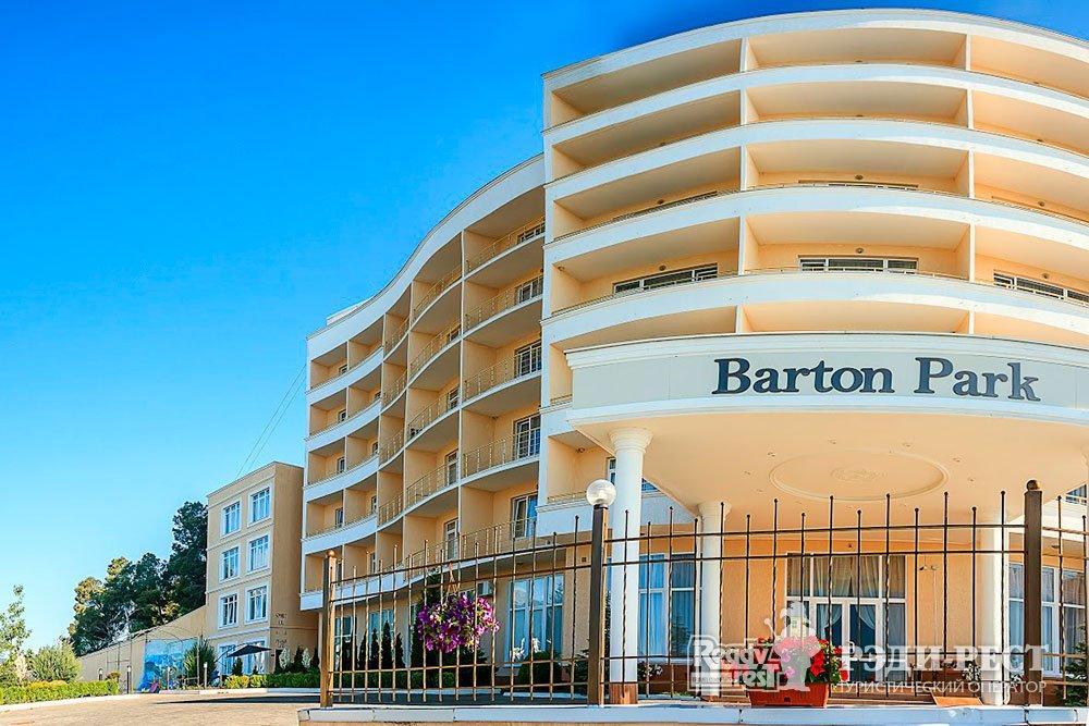 Гостиница Бартон парк. Большая Алушта