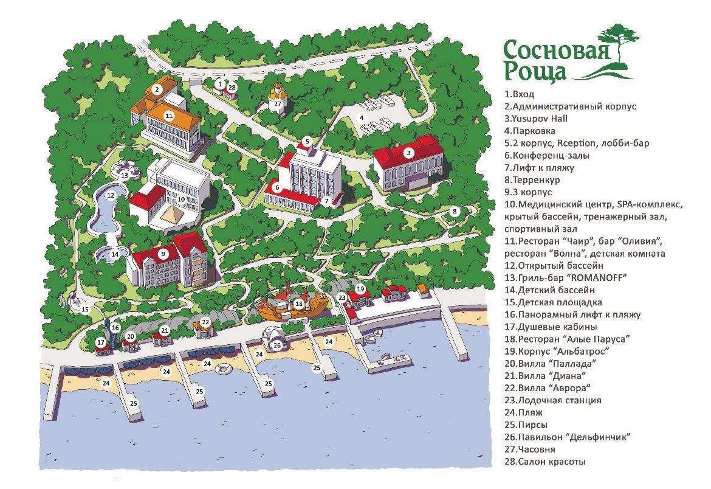 Cанаторно-курортный комплекс Сосновая роща. Большая Ялта