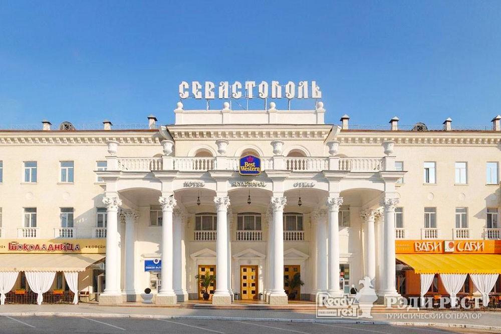 Раннее бронирование 2018 - Севастополь, г. Севастополь