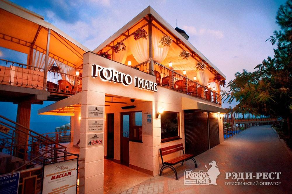Отель Порто Маре (Porto Mare). Большая Алушта